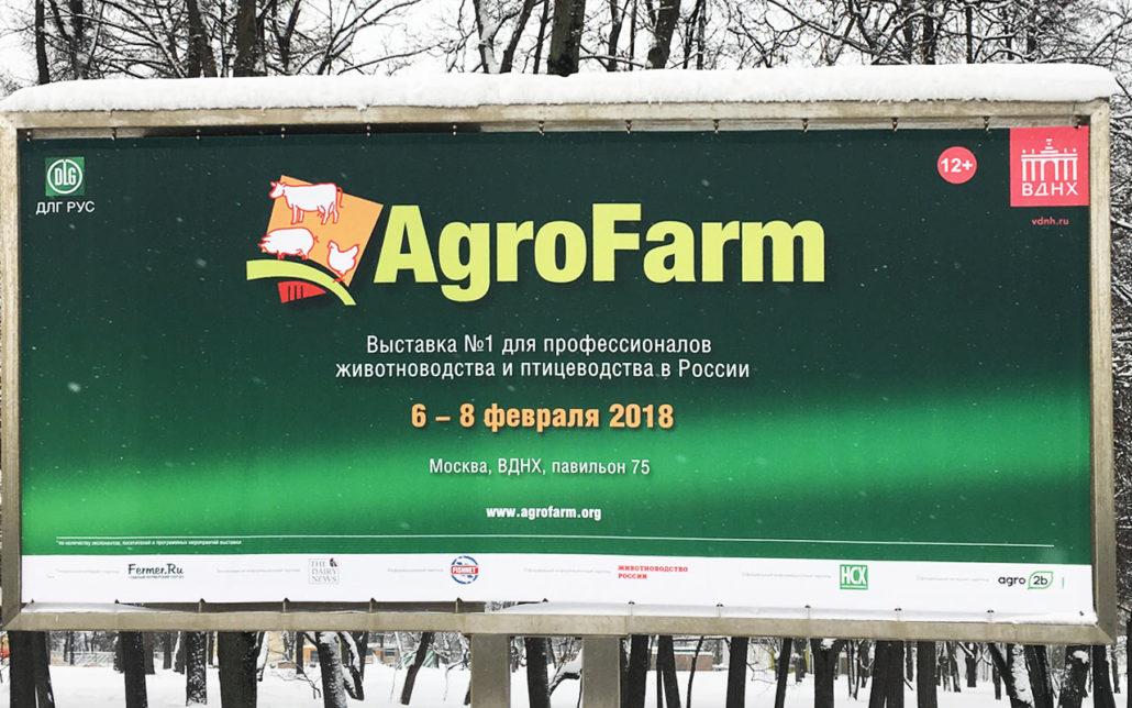 Exhibition AgroFarm 2018 (Moscow)